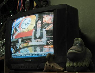 TV-Screen Channel 5